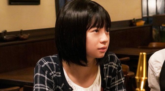桜田ひより 再び笛口雛実役に「夢のような時間でした」『東京喰種 トーキョーグール2(仮)』