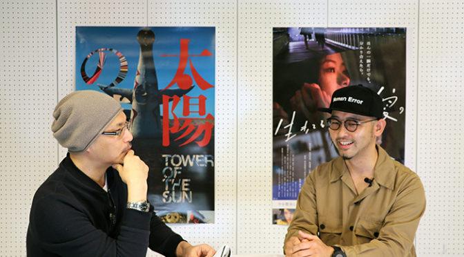 菅田将暉・趣里『生きてるだけで、愛。』の関根光才監督が活弁シネマ倶楽部にて語った!