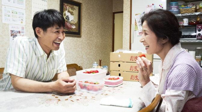 安田顕と倍賞美津子がまるで本物の親子! 『ぼくいこ』場面写解禁!