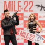 ゆきぽよが的場浩司にギャル語指南!アクション映画『マイル22』イベントで