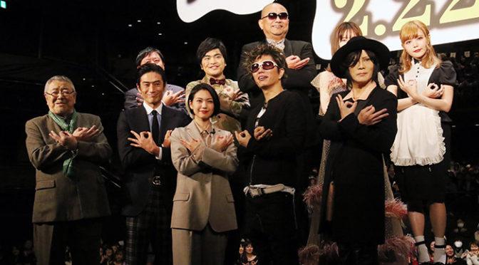 GACKT と京本政樹は同じジャンル!?『翔んで埼玉』ジャパンプレミアinTOKYO