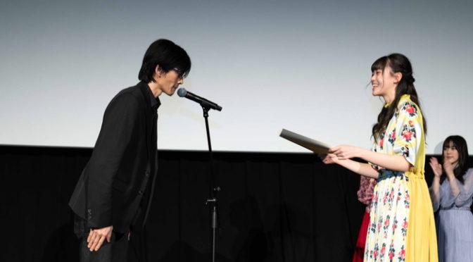 監督からサプライズで卒業証書『がっこうぐらし!』公開記念舞台挨拶