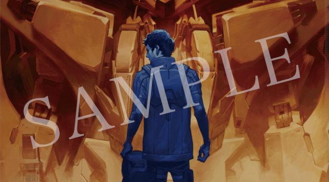 『機動戦士ガンダムNT(ナラティブ)』7週目入場者プレゼントに、 閃光のハサウェイ!!