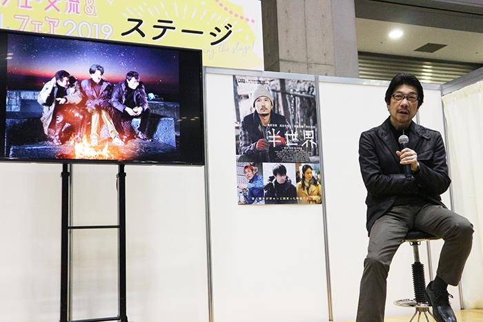 稲垣吾郎 主演『半世界』の撮影中のメイキング映像をWEB上初公開