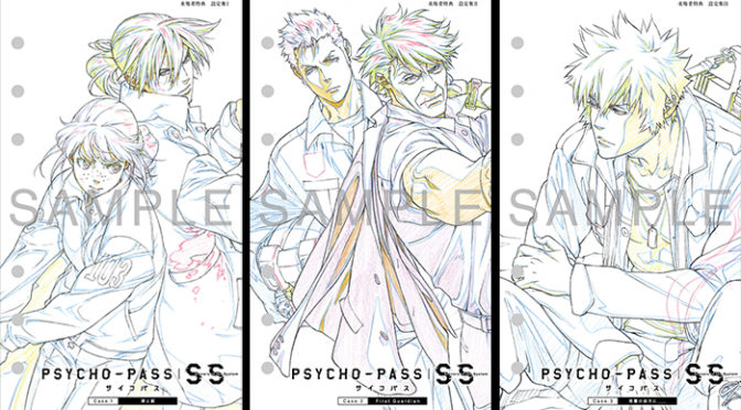 「PSYCHO-PASS サイコパス」来場者特典、4DX上映決定!舞台挨拶情報も!