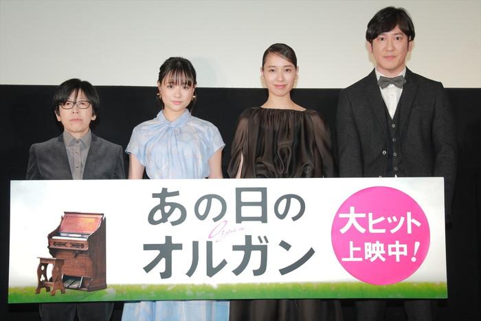 戸田恵梨香・大原櫻子・田中直樹 撮影を振り返った『あの日のオルガン』公開記念舞台挨拶