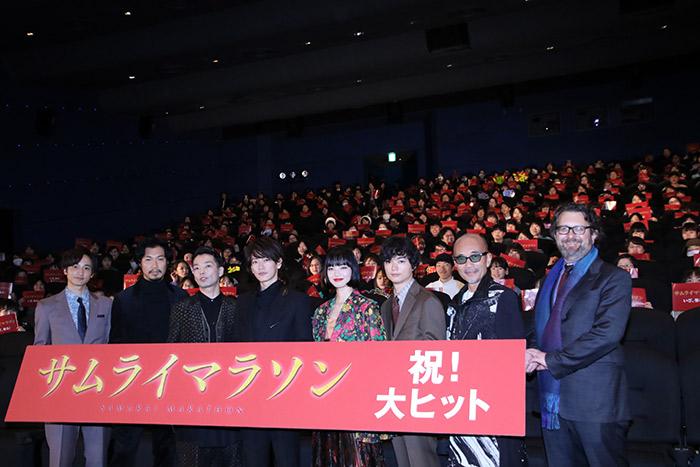 佐藤健 世界へ「和の心」を感じて欲しいです!『サムライマラソン』公開記念舞台挨拶