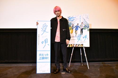 横浜流星 『愛唄 -約束のナクヒト-』舞台挨拶