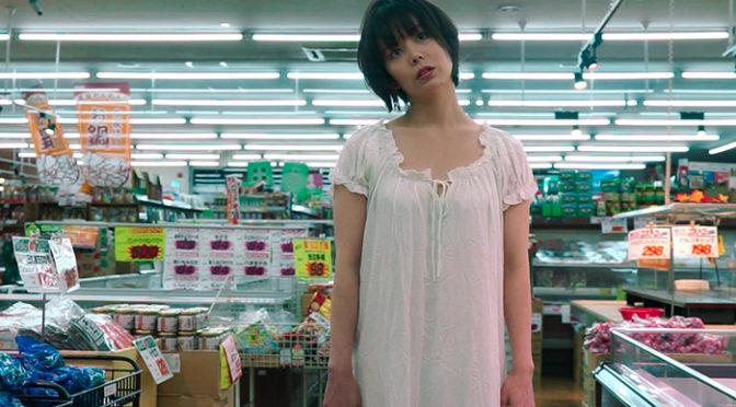 天野友二朗監督が再び放つ独特な映像表現『脂肪の塊』上映決定!