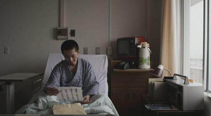本田孝義監督 初劇映画『ずぶぬれて犬ころ』2019年劇場公開決定!Motion Galleryにてクラウドファンディング中!