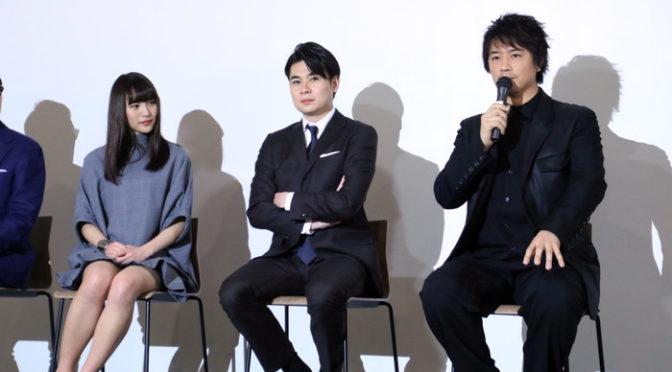 吉村崇、浅川梨奈、斎藤工がベストフンドシアワード2018授賞