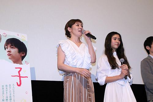須藤理彩 映画『まく子』完成披露