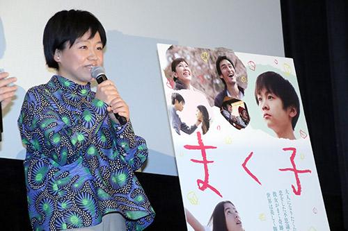 鶴岡慧子監督 映画『まく子』完成披露