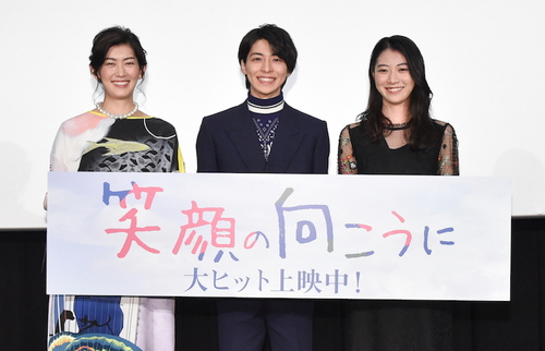 高杉真宙、安田聖愛、佐藤藍子映画『笑顔の向こうに』東京・公開記念舞台挨拶