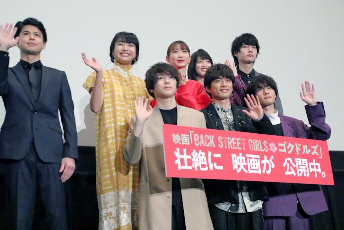 白洲迅  岡本夏美ら登壇『BACK STREET GIRLS -ゴクドルズ-』公開記念舞台挨拶!