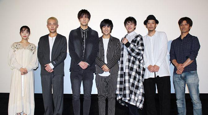 ボイメンが映画大ヒット祈願の豆まき!『ジャンクション29』完成披露舞台挨拶