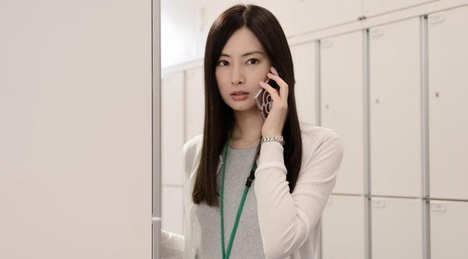 北川景子、田中圭、中田秀夫監督からコメント到着!『スマホを落としただけなのに』ブルーレイ・DVDで発売決定!