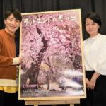 ドン・ヒョンベ、チェ・ヒョンヨン監督 登壇!映画『デッドエンドの思い出』初日舞台挨拶