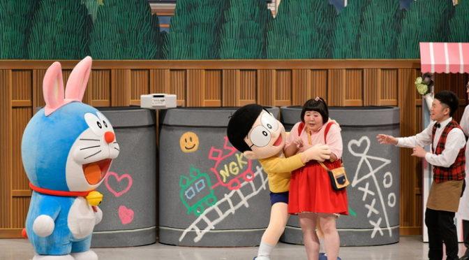 吉本新喜劇にのび太とドラえもんがサプライズ登場!&酒井藍ゲスト声優発表!