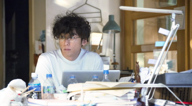 高橋一生が不器用ながらも一途にな、特別映像解禁!映画『九月の恋と出会うまで』