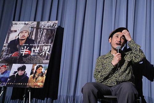映画『半世界』渋川清彦