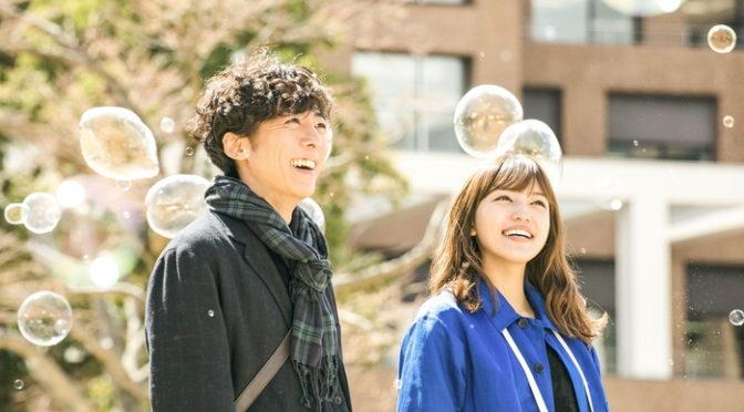 高橋一生と川口春奈が『九月の恋と出会うまで』の魅力語るSPトーク映像到着!