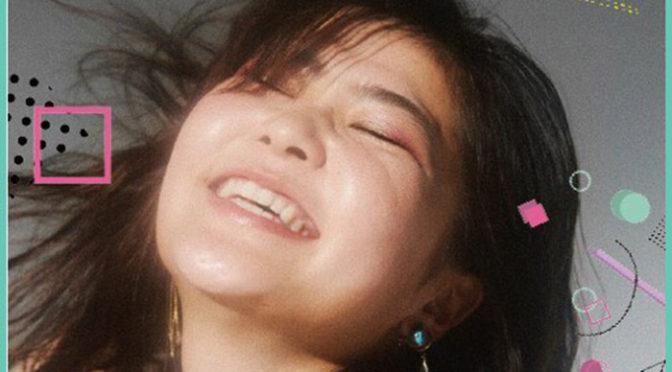 池袋シネマ・ロサ発「the face」第二弾は根矢涼香特集上映