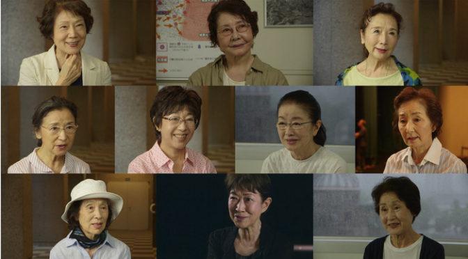 ドキュメンタリー映画『誰がために憲法はある』公開日&ビジュアル決定!