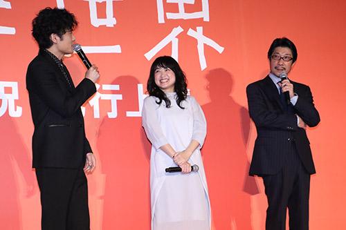 稲垣吾郎、池脇千鶴、阪本順治監督『半世界』