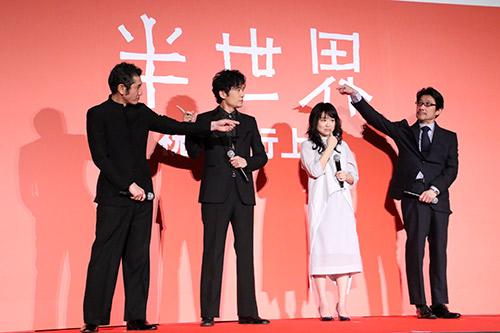 稲垣吾郎、池脇千鶴、渋川清彦、阪本順治監督『半世界』