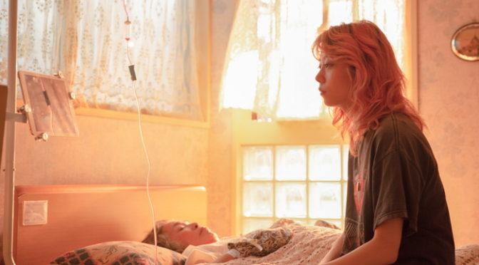 映画『LAPSE』 3篇に続く新たな物語、SALU主題歌 「LIGHTS」MV解禁