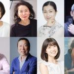 横尾初喜監督 映画『こはく』  監督夫人の遠藤久美子ら追加キャスト解禁!