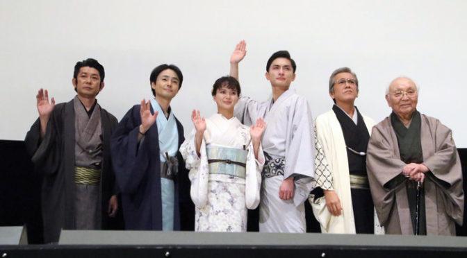 中島組は愛溢れる現場!高良健吾、多部未華子ら映画『多十郎殉愛記』完成披露で