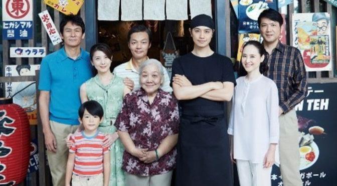 斎藤工 主演『家族のレシピ』公開記念~映画のまち高崎展~」4月6日特別上映も