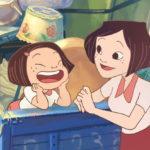 ソン・シンイン監督『幸福路のチー』日本公開決定!トークイベントの模様も