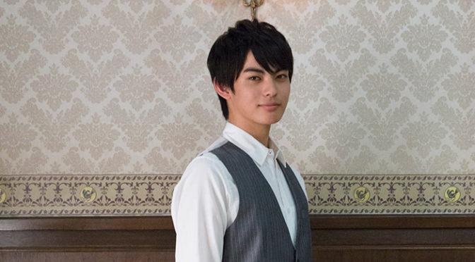 神尾楓珠のハウスキーパー姿を解禁 キンプリ永瀬廉主演『うちの執事が言うことには』