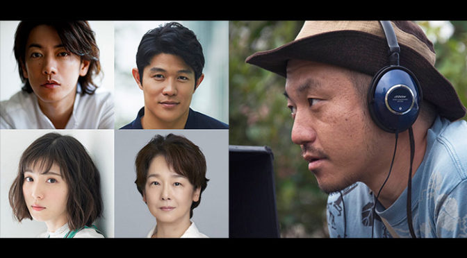 劇団KAKUTAの「ひとよ」を白石和彌監督が佐藤健で映画化