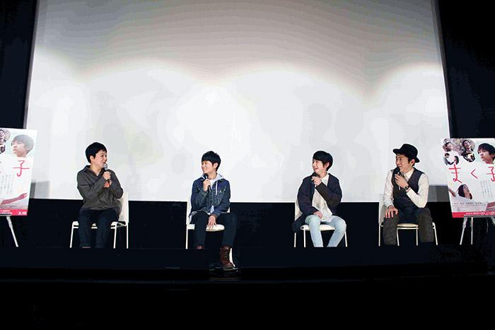 山﨑光、村上純(しずる)、内川蓮生登壇!映画『まく子』SPトークイベント
