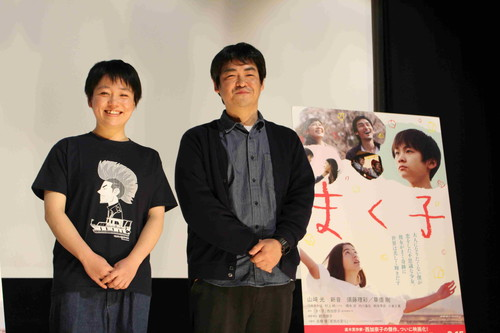 『まく子』鶴岡慧子監督、沖田修一監督