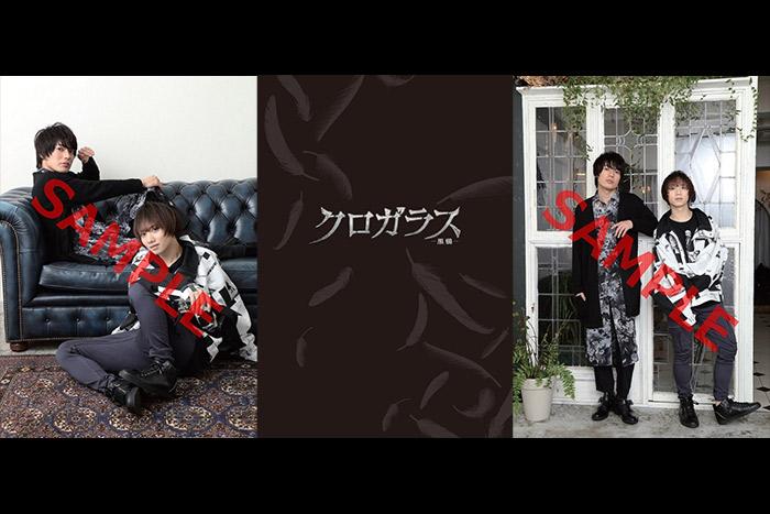 崎山つばさ映画『クロガラス1』ミニシアターランキング2位を獲得!上映期間の延長