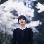 TAMA映画フォーラム  映画『#四月の永い夢』特別上映会中川龍太郎監督トークショーも!
