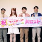 みんなで「キラやば~っ!」『映画プリキュアミラクルユニバース』応援上映イベントレポ