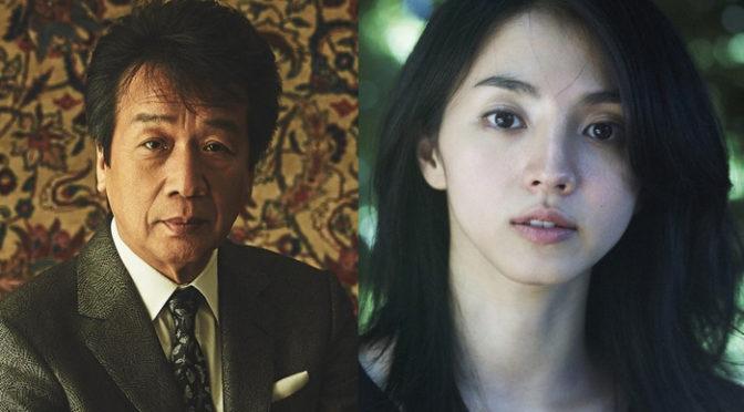 前川清と満島ひかり、吉永小百合の家族役『最高の人生の見つけ方』