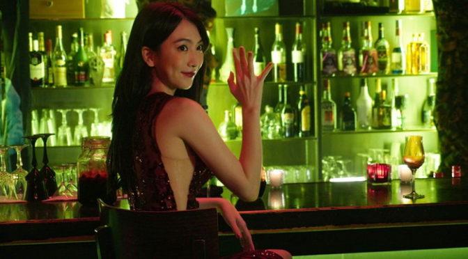 知英 セクシーな喰種・イトリ役に決定『東京喰種 トーキョーグール2(仮)』