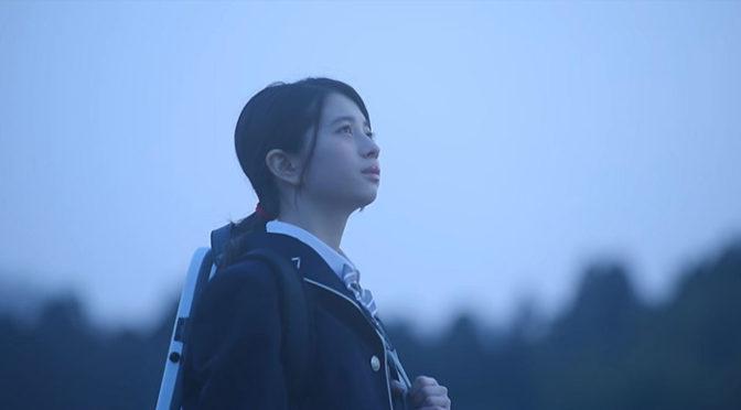 映画『薄暮』桜田ひより出演の主題歌 AZUMA HITOMI「とおく」MVが完成