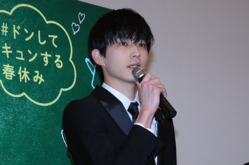 『L♡DK』杉野遥亮、横浜流星