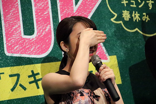 『L♡DK』上白石萌音、杉野遥亮、横浜流星、川村泰祐監督