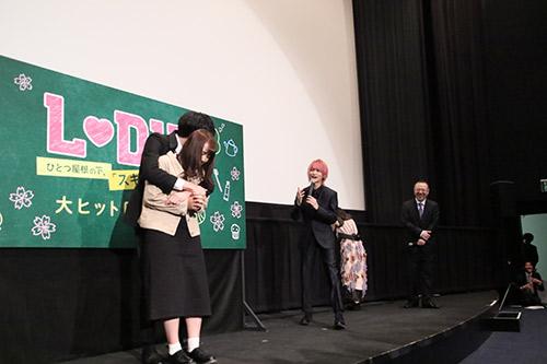 『L♡DK』杉野遥亮