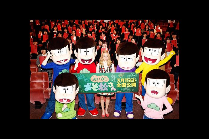 劇場版「えいがのおそ松さん」18歳限定試写会でDream Ami熱唱!に大盛り上がり!