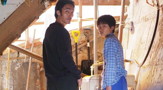 映画『まく子』公開直前 山﨑 光 × 草彅 剛ら未公開場面写真解禁